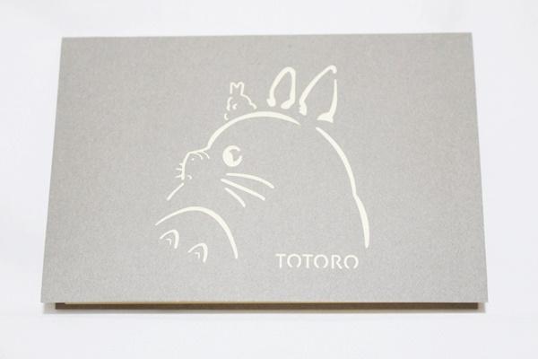 3d Birthday Totoro Greeting Card Gas0034