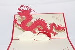 3D Dragon, Greeting Card, GAS_0131