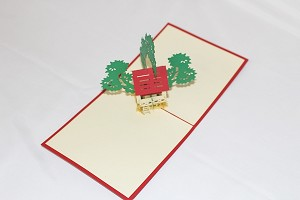 3D Tree House, Greeting Card, GAS_0210
